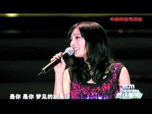 在去年央视网络春晚上,人气很高的演员杨幂(微博)登台献唱。