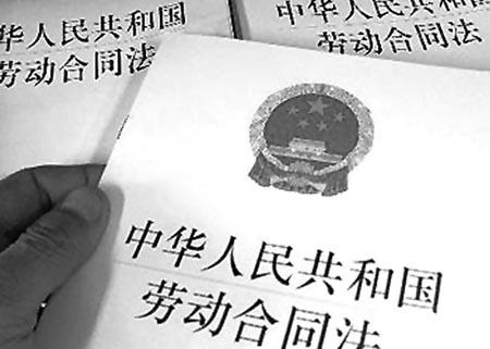 用人单位规避劳动合同法九方法曝光(图)