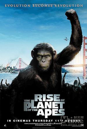 《猿族崛起》海报。