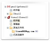 Foxmail 7 发布:全面支持Exchange帐号
