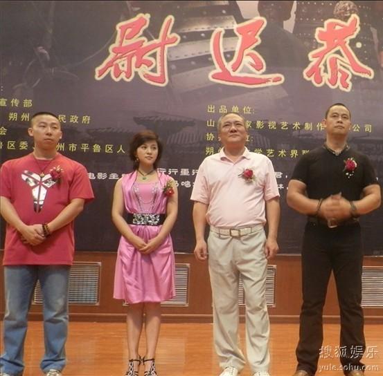 刘芳毓(左二)在首映式现场