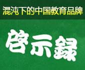 NO3:中国教育品牌之路
