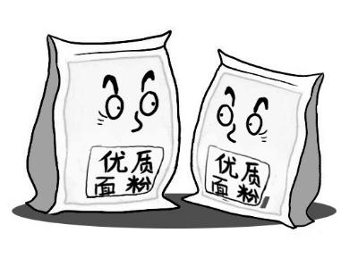 韩征 漫画
