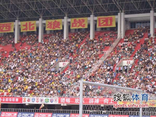 图文:[中超]陕西VS天津 现场气氛高涨