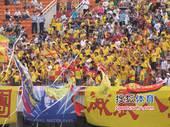 图文:[中超]陕西VS天津 球迷看台方阵