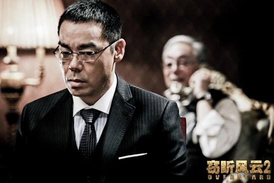 """剧情升级:金融黑幕再揭秘 怒扇""""股神""""一耳光"""