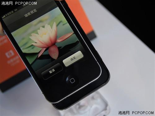 小米手机比iphone4大这些
