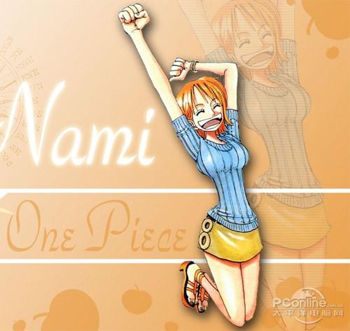 娜美头像高清可爱
