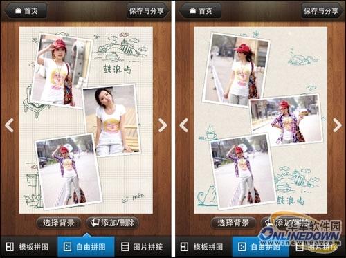 从iphone手机中导入拼图照片