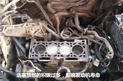 【维修】记录富康1.4发动机清理积碳过程
