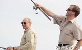 俄总统梅德韦杰夫与总理普京共度假期,河上垂钓,谈笑风生。资料图片