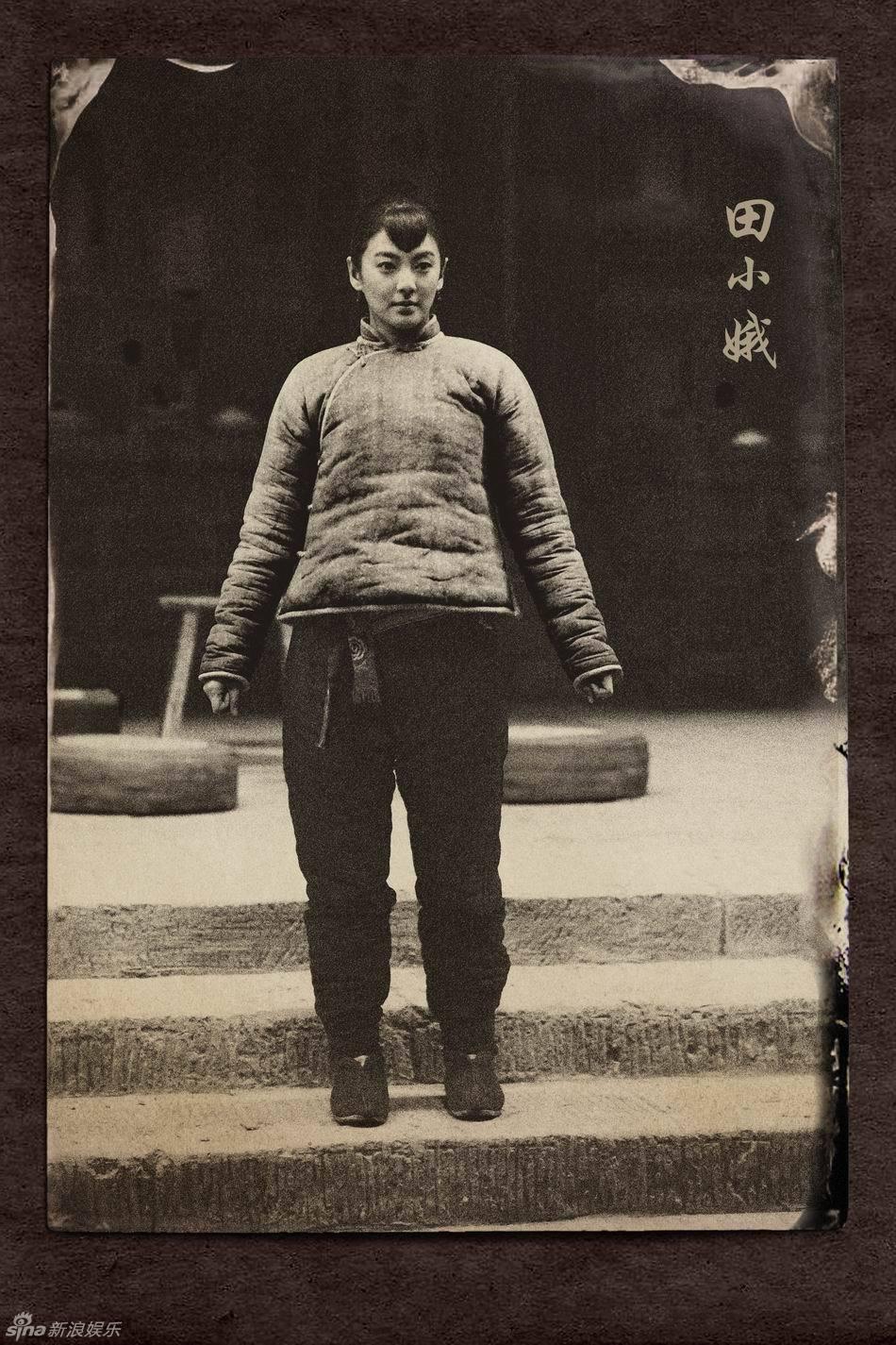 高清组图:《白鹿原》曝首款海报 张雨绮表演令人意外