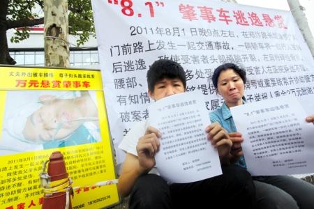 郑州街头母子悬赏2万元寻肇事车