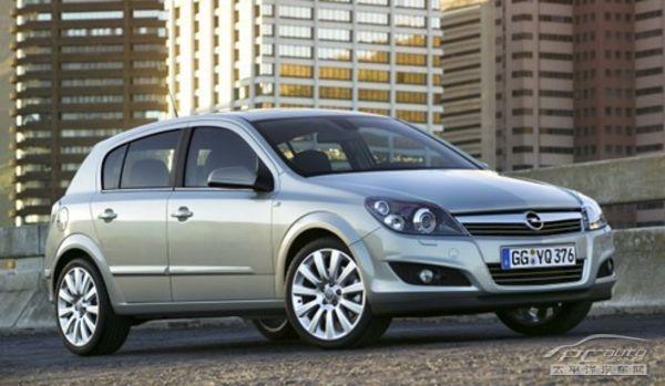 订购德国欧宝汽车的客户,均可享受德国欧宝汽车最低16万起的价格距惠图片