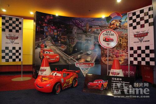 《赛车总动员2》举行上海首映
