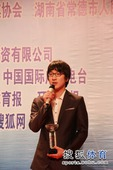 图文:第二届世界名人战闭幕 冠军朴永训致辞