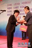 图文:第二届世界名人战闭幕 陈昭向江维杰颁奖