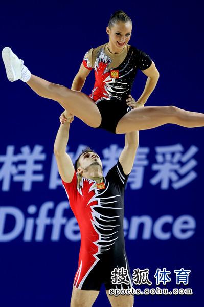 肏b综合网_综合体育 2011年世界大学生运动会|深圳大运会 赛事新闻 健美操动态