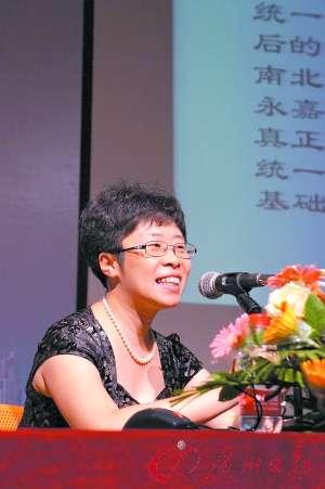 中央民族大学副教授蒙曼作客南国书香节佛山分会场带来讲...
