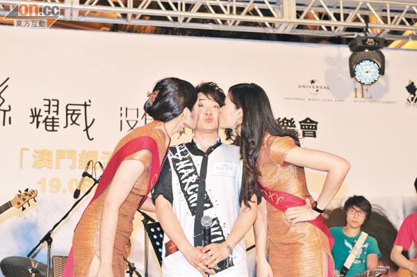 孙耀威开唱好艳福,获两女献吻