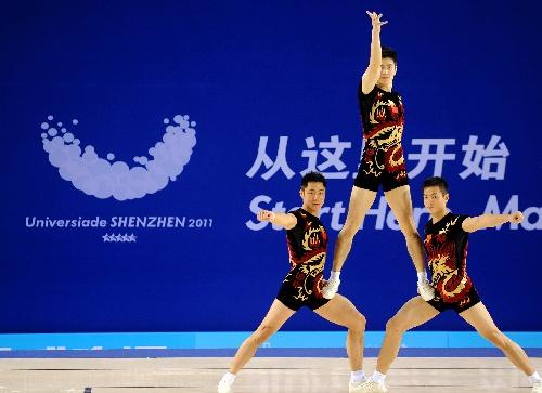 肏b综合网_综合体育 2011年世界大学生运动会|深圳大运会 大运会图片    深圳