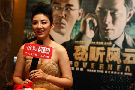 搜狐娱乐独家专访《窃听风云2》5主创 点击查看高清组图