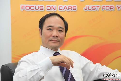 李书福接受搜狐汽车专访