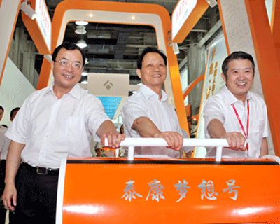 从左至右为保监会主席助理陈文辉、保监会主席吴定富、泰康人寿董事长陈东升
