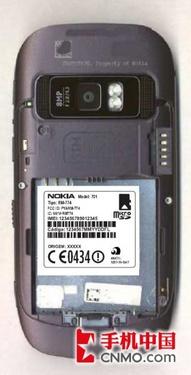 C7升级版 1GHz处理器诺基亚701曝谍照