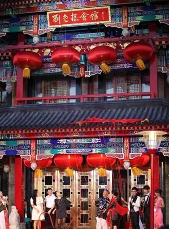 在北京隆重开业的刘老根会所(4 /6张)