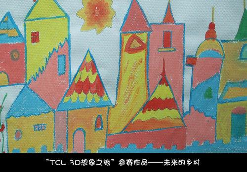 来自祖国各地的小朋友们便通过网络上传自己的绘画作品和作文,将自己图片