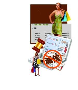 团购业先行赔付不足两成 诚信牌只是口号?