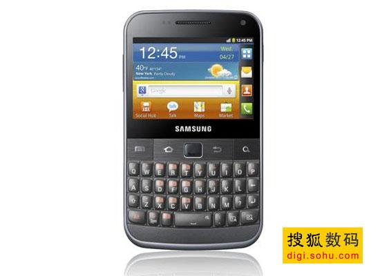 Galaxy-M-Pro
