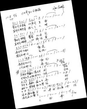 高晓松狱中忙翻译读书兼谱曲 就当穿越回从前