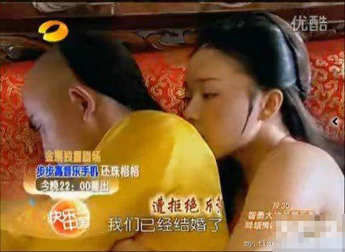 媒体新闻滚动_搜狐资讯    不止五阿哥的台词令人遐想连篇,连画面都让
