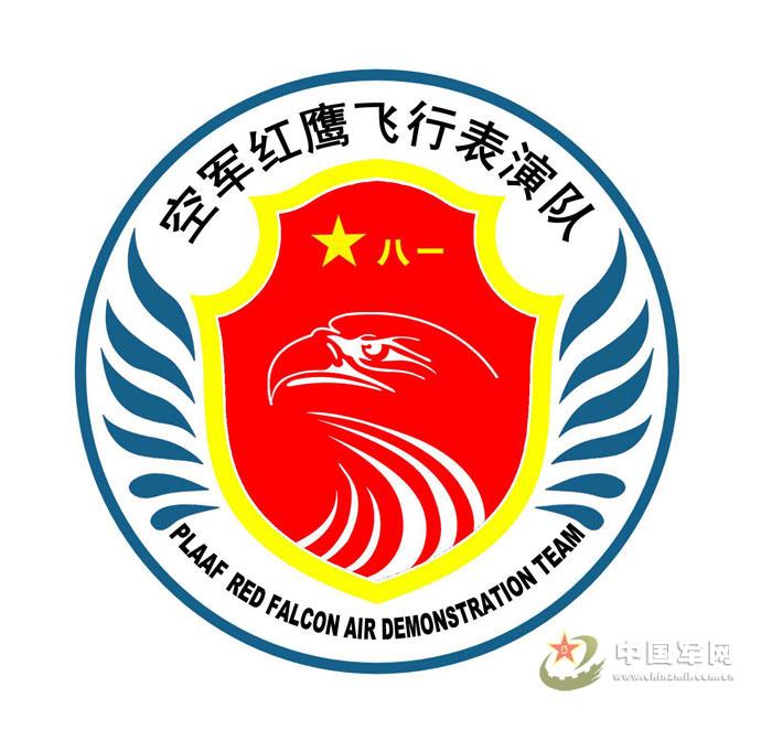 高清:中国空军