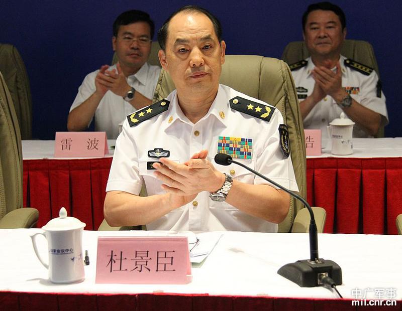 海军杜景臣参谋长宣布中国官方电子海图正式发布 中广军事记者 谢露莹