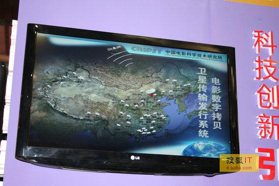 创维卫星锅安装图解