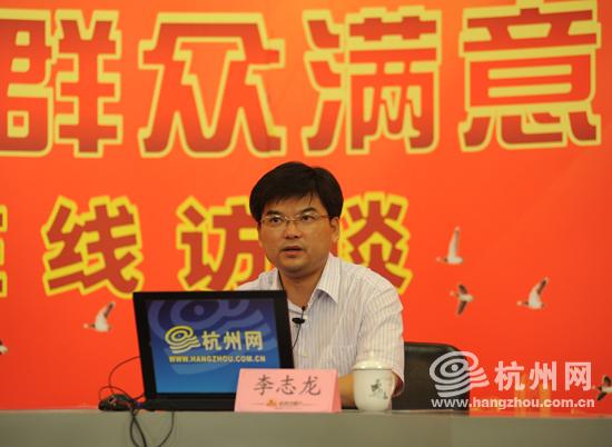 李志龙:努力提高组织工作群众满意度(组图)