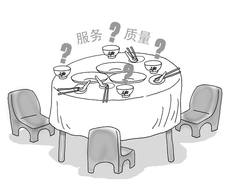 餐桌l卡通图片