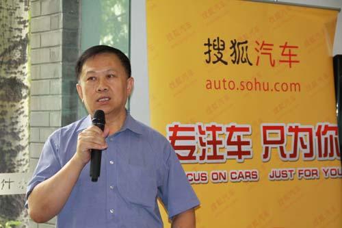中国汽车流通协会有形汽车市场分会常务副理事长苏晖老师致辞