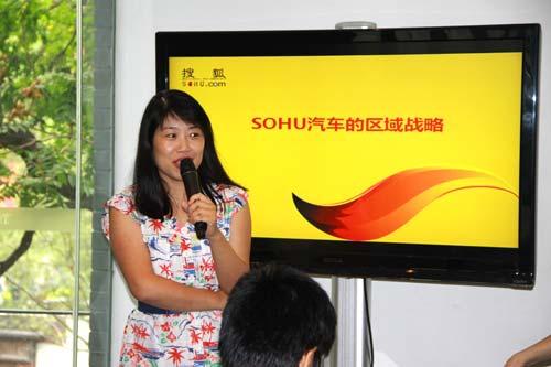 搜狐汽车事业部区域营销中心总经理佟莉致辞
