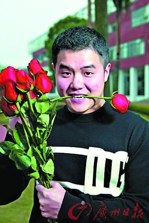 刘国正 泡妞有绝招 标准好男人
