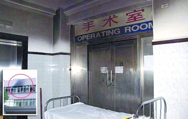 起火的手術室圖片