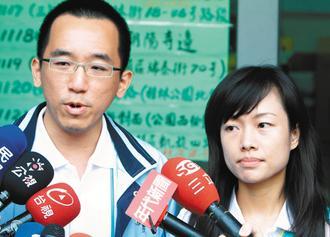 陈致中和妻子黄睿靓右。台湾《联合报》
