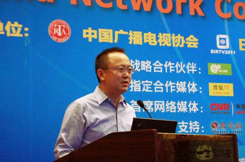 东方有线常务副总经理刘九评
