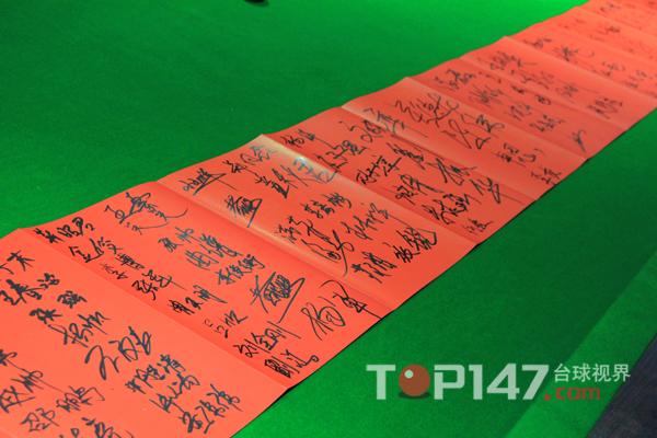 张磊签名设计图片