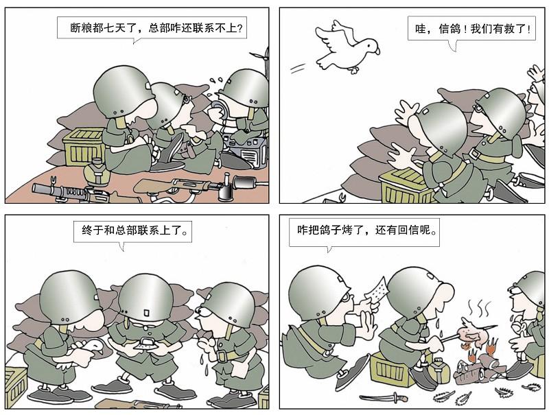 大头兵(图)