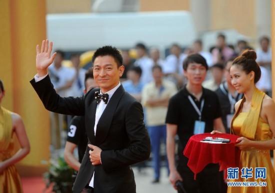 第14届中国电影华表奖星光璀璨