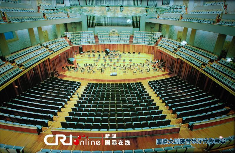 国家大剧院音乐厅升降舞台也是太重集团生产的